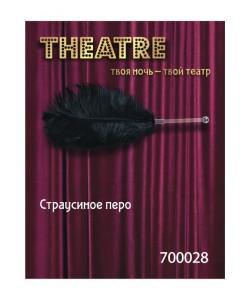 700028 ПЕРО TOYFA THEATRE СТРАУСИНОЕ ЧЕРНОЕ,40 СМ